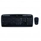 ⌨️Logitech MK330 – Kit tastiera e mouse wireless