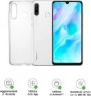 Huawei P30 Lite (White) Smartphone + cover