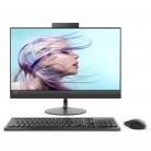 🖥 Lenovo Ideacentre 520 All in One 23,8 pollici