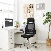 Sedia Ufficio Poltrona Girevole e Regolabile