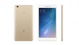 Codice Sconto – Xiaomi Mi Max 2 GLOBAL 4/64GB a soli 188,93€